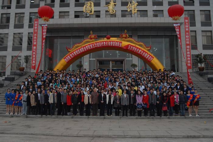 潇湘职业学院第五次团代会学代会胜利召开 -团委