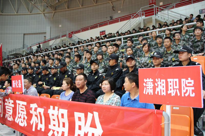 潇湘职业学院四大学生组织参加娄底市 远离毒品,净化校园 启动仪式 -