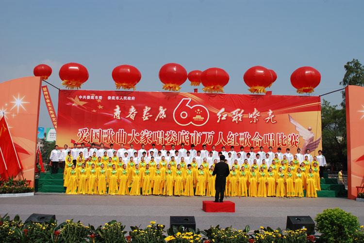 潇湘职业学院参加娄底市万人红歌合唱比赛纪实 -潇湘职业学院