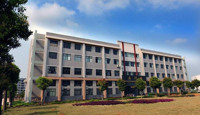潇湘职业学院2010年招生章程 -招生办