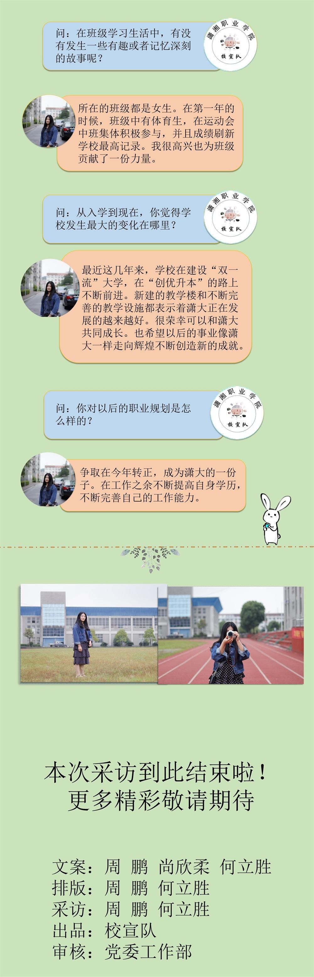 幻灯片2(1).jpg