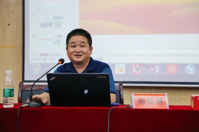 4 湖南人文科技学院教授杨国辉.jpg
