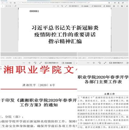 C:\Users\nng\Desktop\月报周报\党日活动\88.jpg